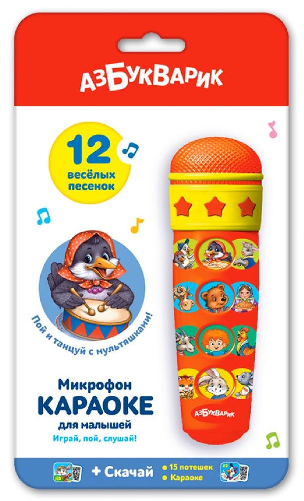 Микрофон Азбукварик Караоке для малышей